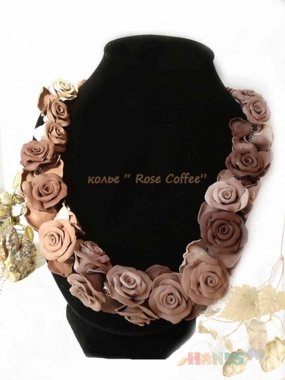 Купить колье Rose coffee, Полимерная глина, Колье, бусы, Украшения ручной работы. Мастер Лариса Соколова (LaraPlus) . колье