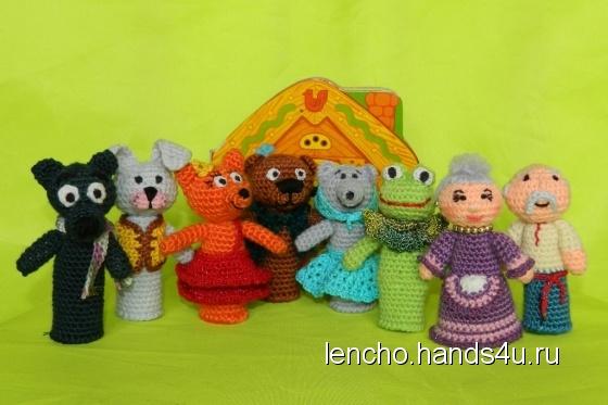 Купить Вязаный пальчиковый театр, Кукольный театр, Куклы и игрушки ручной работы. Мастер Елена Пичугина (Lencho) . кукольный театр