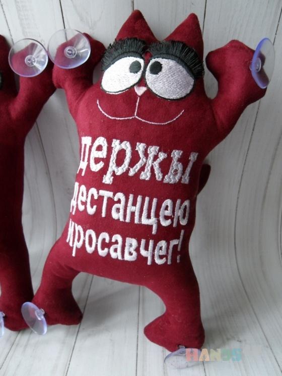 Купить Авто-кот, Автомобильные, Сувениры и подарки ручной работы. Мастер Ольга Волкова (masyanya) .