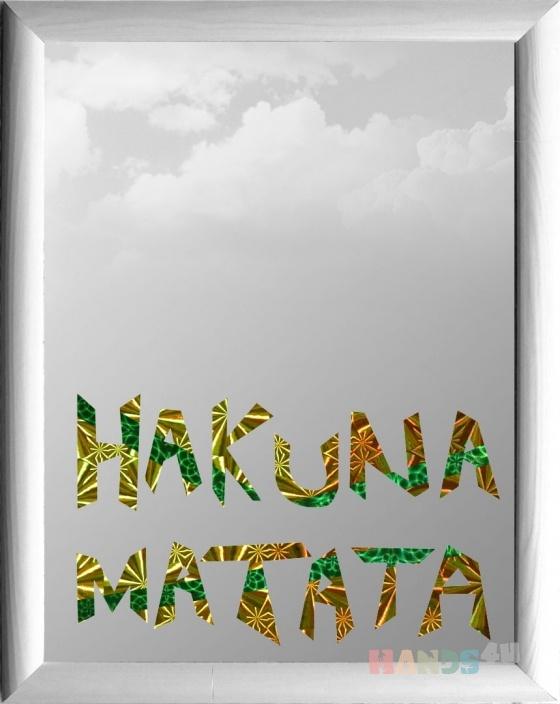 Купить Зеркало  ( HAKUNA MATATA), Средние, Зеркала, Для дома и интерьера ручной работы. Мастер Владимир Левестам (Levestam) . зеркало
