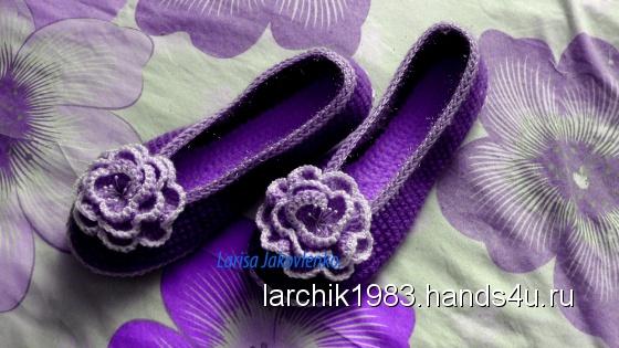 Купить тапочки для мамочки, Обувь ручной работы. Мастер Лариса Яковленко (Larchik1983) .