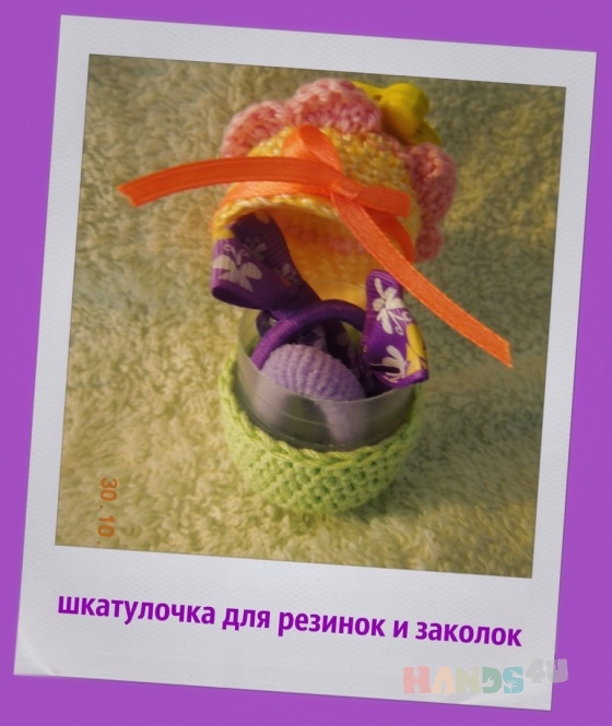 Купить Шкатулочка для резиночек, Детская бижутерия, Работы для детей ручной работы. Мастер Людмила  (Lyudmila) .