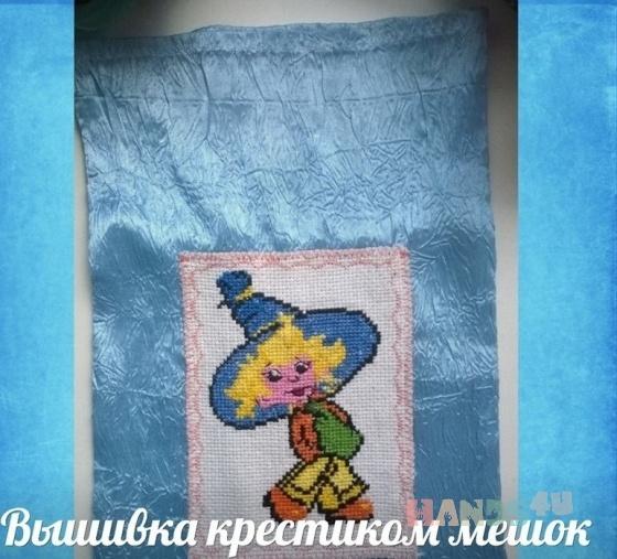 Купить мешочек, Вышивка ручной работы. Мастер худашова айдана (ayka95) .