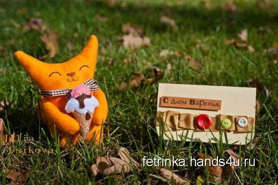 Купить Котенок по имени Мурмяв, Коты, Зверята, Куклы и игрушки ручной работы. Мастер Юлия Усикова (Fetrinka) . фетр