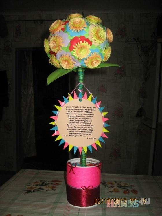 Купить Топиарий, Персональные подарки, Подарки к праздникам ручной работы. Мастер Марина Елистратова (Marina87) .