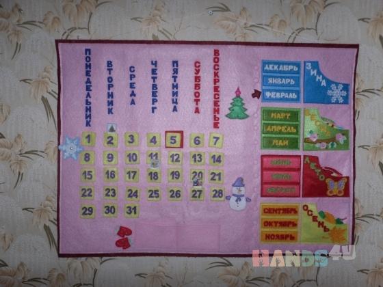 Купить Универсальный календарь для детей, Развивающие игрушки, Куклы и игрушки ручной работы. Мастер   (YuYu) .
