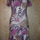 aea6f682434 Платье в греческом стиле фиолетовое. Готовая работа