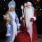 Купить Авторские куклы Дед Мороз и Снегурочка, Смешанная техника, Коллекционные куклы, Куклы и игрушки ручной работы. Мастер Елена Коноплина (Dizart) . авторские куклы