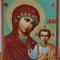 Купить Икона, Картины и панно ручной работы. Мастер Анна Серая (AnnaGray79) .