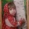 Купить Портреты на заказ, Дизайн интерьеров ручной работы. Мастер Анастасия Силакова (AnastasiaS) . портрет