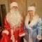 Купить новогодние костюмы деда мороза и снегурочки, Костюмы, Карнавальные костюмы, Одежда ручной работы. Мастер Маргарита  (Margarita) . атлас