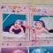 Купить Мамины сокровища для двойни, Подарки для новорожденных, Подарки к праздникам ручной работы. Мастер Светлана Овчинникова (Ovelana) .